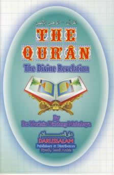The Quran - The Divine Revelation By Dr. Norlain Dindang Mababay