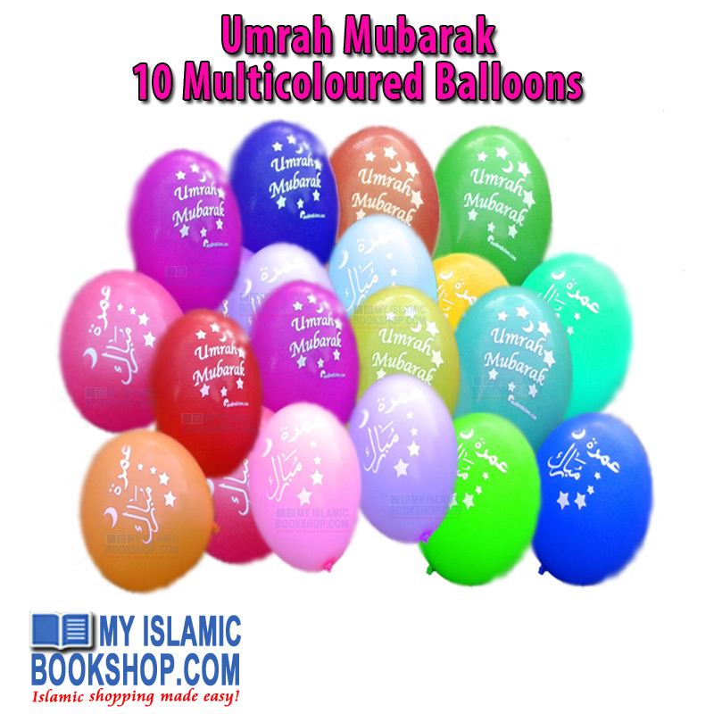 Umrah Mubarak Multi Coloured Balloons (10 pack)
