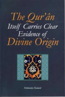 The Quran Itself Carries Clear Evidence of Divine Origin by Fahmeeda Hameed