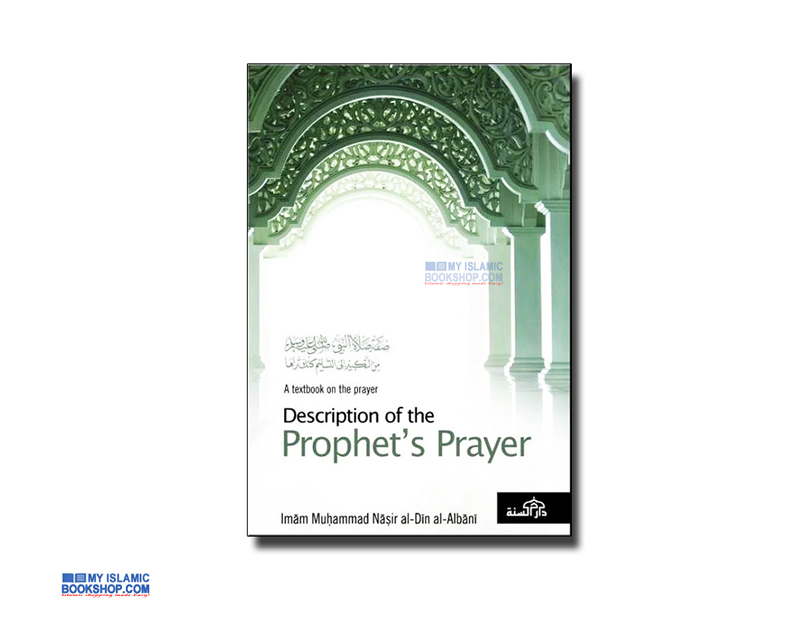 Description of the Prophet's Prayer by Imam Nasir Al-Din Albani