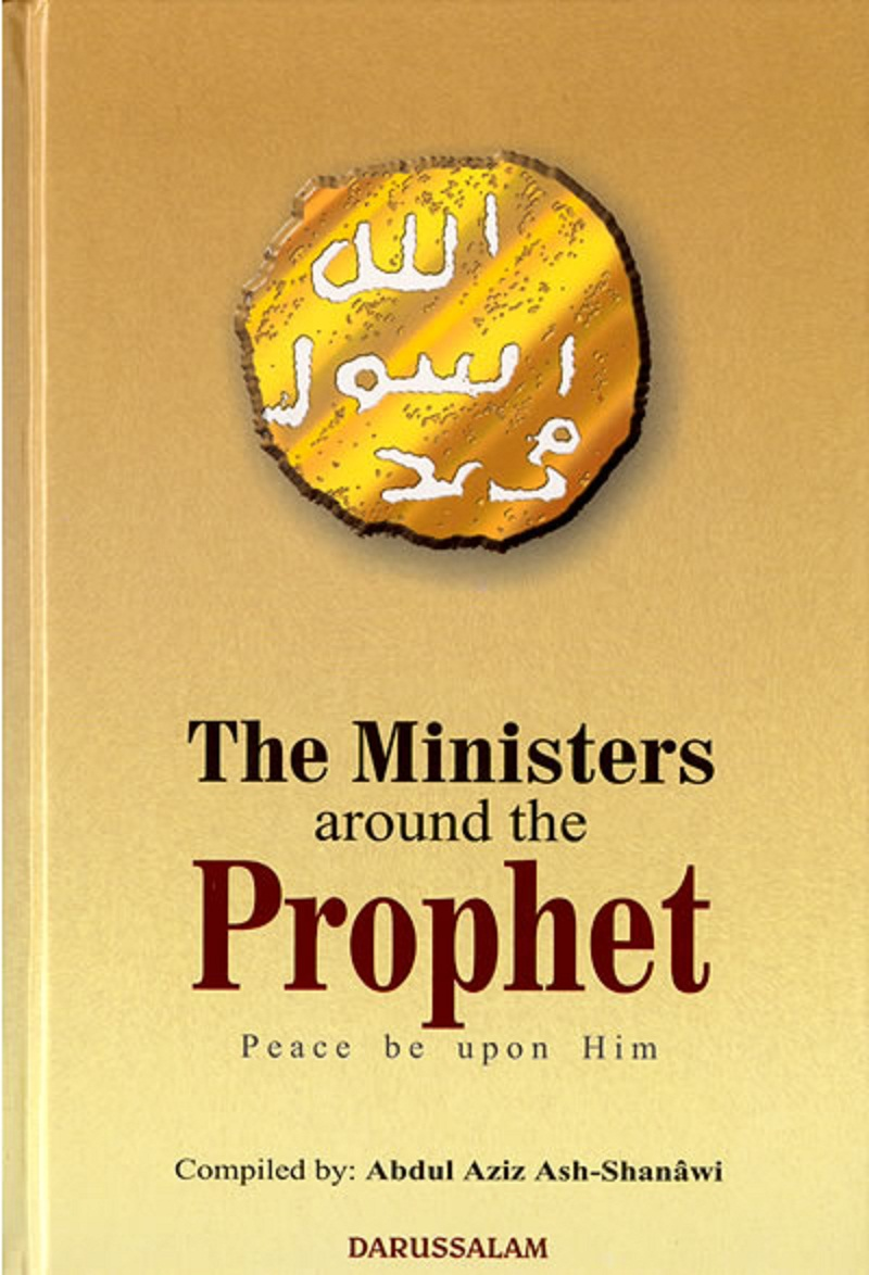 Ministers around the Prophet  صلی الله علیه وآله وسلّم  By Abdul Aziz As-Shanawi