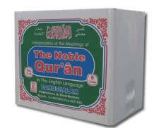 The Noble Quran English Interpretations of the Meanings of the Quran 9 Volumes H/B A5 Size by Dr. M.Muhsin Khan and Dr. M.Taqiuddin Al-Hilali