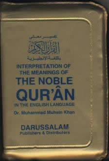 The Noble Quran English Translation In Zip Case A6 Size by Dr. M.Muhsin Khan and Dr. M.Taqiuddin Al-Hilali