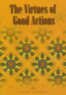 The Virtues of Good Actions by Al-Hafidh Al-Mundhiri