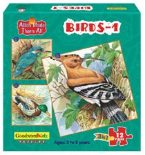 Allah Made Them All Puzzles Birds-1 (Box of three puzzles)