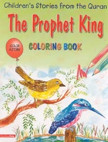 The Prophet King (Colouring Book)