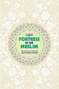 Fortess of the Muslim (Medium Size)