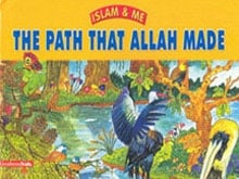 The Path that Allah Made (Paperback)