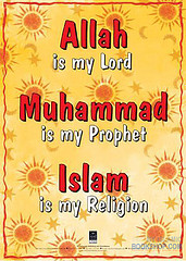 Allah Is My Lord Poster