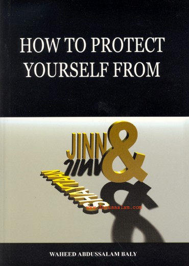 How to protect yourself From Jinn & Shaytaan with 2 cds