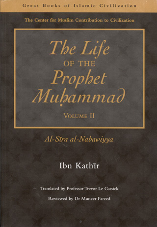 The Life of the Prophet Muhammad (Garnet) ( 2 )