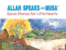 Allah Speaks to the Prophet Musa(PB)