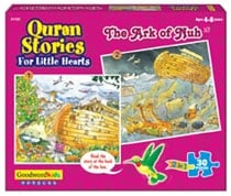 The Ark of Nuh (Box of six puzzles)