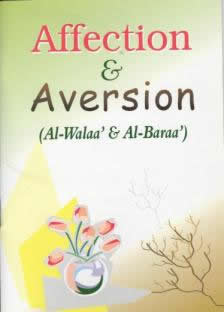 Affection and Aversion by Darussalam Publishers