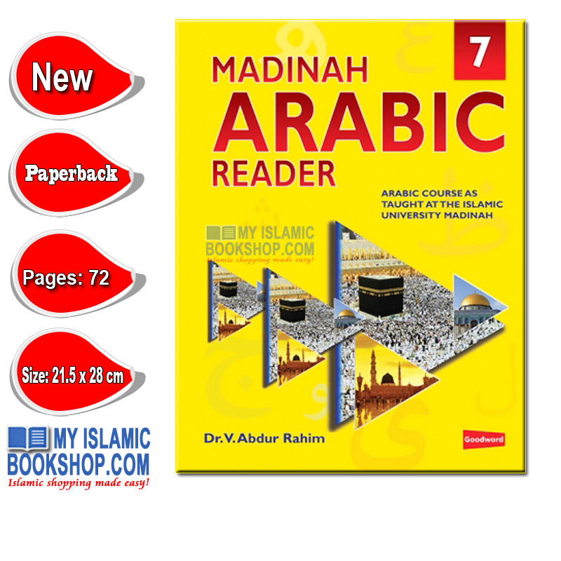 Madinah Arabic Reader Book 7 by Dr. V. Abdur Rahim