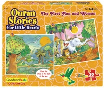 The First Man and Woman (Quran Stories, Box of six puzzles)