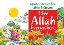 I See Allah Everywhere(PB)