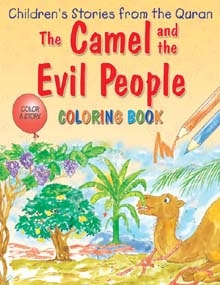 The Camel and the Evil People (Colouring Book)