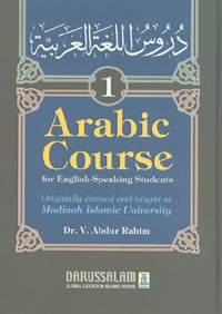 Arabic Course (for English -Speaking Students ) Vol 1