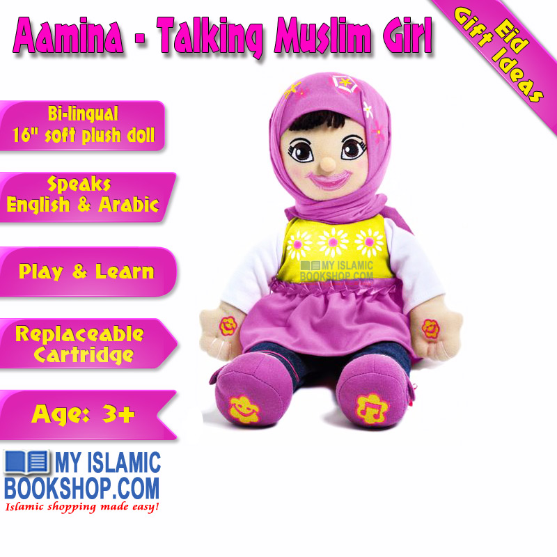 Aamina -Talking Muslim Doll
