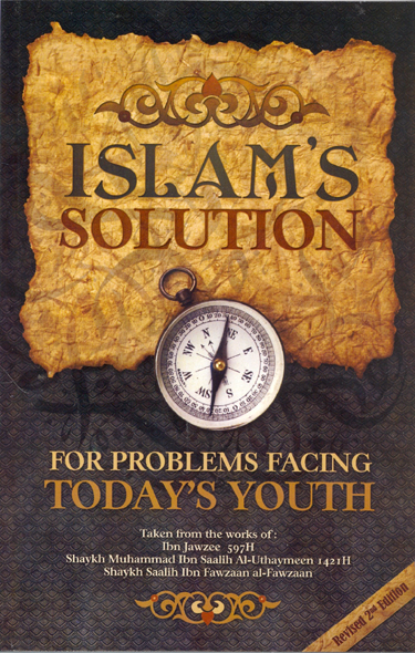 Islam Solution Problems Facing Todays Youth