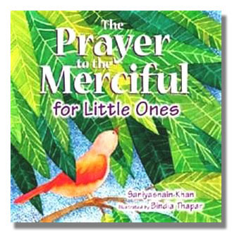 The Prayer to the Merciful for Little Ones