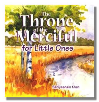 The Throne of the Merciful for Little Ones