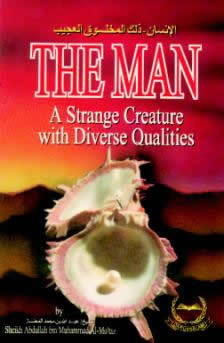 The Man: A Strange Creature with Diverse Qualities by Abdullah M. Al-Motaz