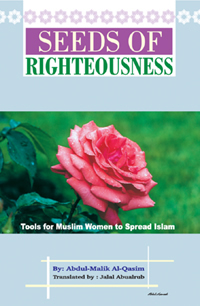 Seeds of Righteousness_copy