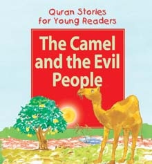The Camel and the Evil People (Paperback)