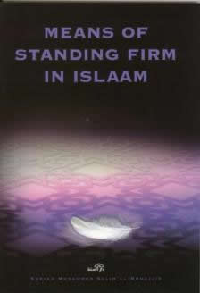 Means of Standing Firm In Islam by Shaikh Salih Al-Munajjid