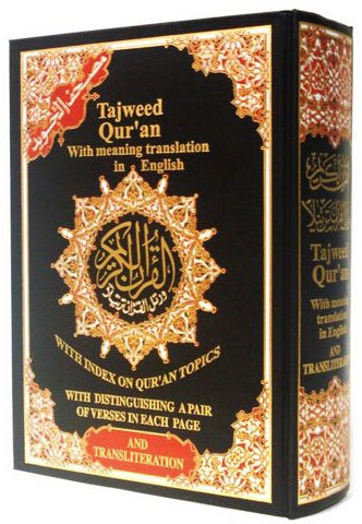 Tajweed Quran English meanings & Transliteration- Color coded
