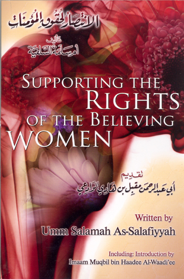 Supporting The Rights Of The Believing Women_copy