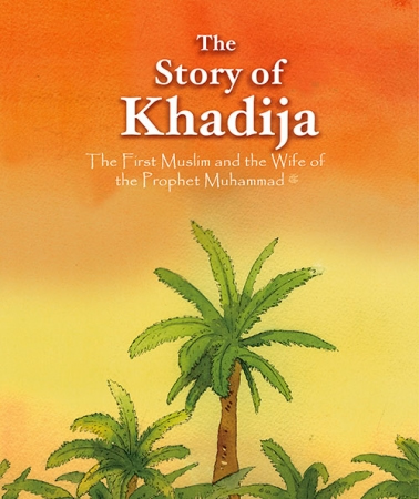 The story of Khadijah (goodword books)