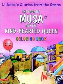 The Prophet Musa and the Kind  Hearted Queen (Colouring Book)