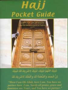 Hajj Pocket Guide by Muneer Ismail Davids