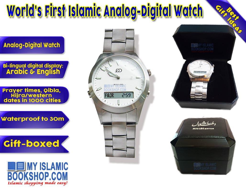Hillal Muslim Watch
