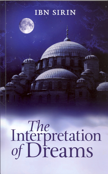 The Interpretation of Dreams (Dar al Taqwa)_copy