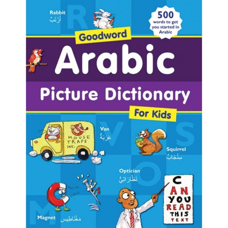 Goodword Arabic Picture Dictionary for Kids-HB