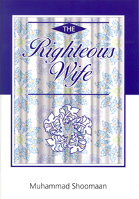 The Righteous Wife_copy