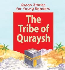 The Tribe of the Quraysh (Paperback)