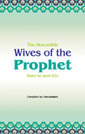 The Honorable Wives of the Prophet (Pbuh)_copy