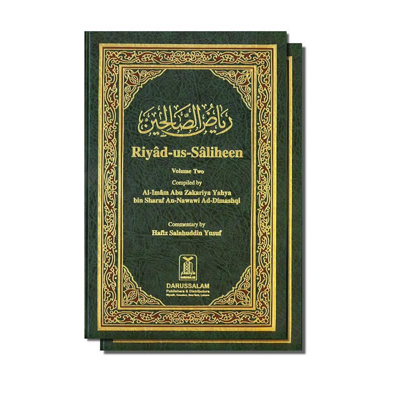 Riyad-us-Saliheen (2 Vol. Set HB)