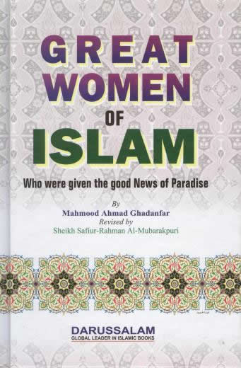 Great Women of Islam by Mahmood Ahmad Ghadanfar