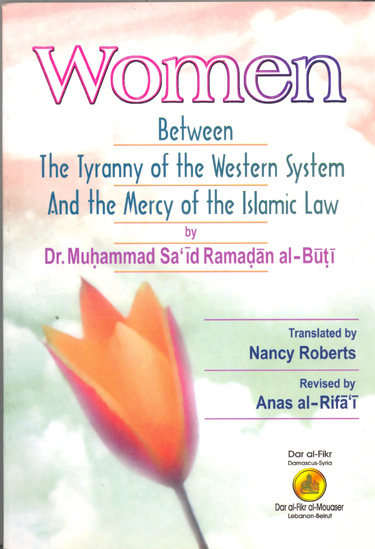 Women Between western system and The mercy Of The  Islamic Law_copy