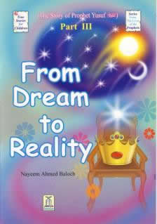 From Dream to Reality by Nayeem Ahmed Baloch