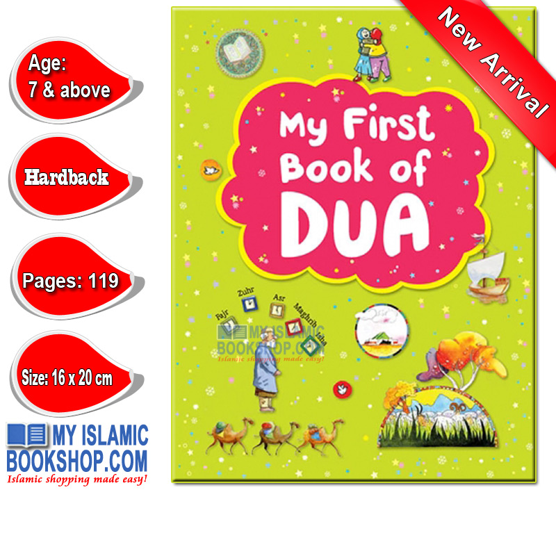 My First Book of Dua (HB) by Goodword Books