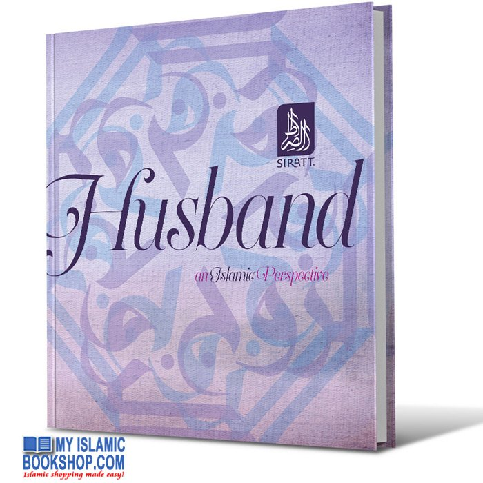 Husband- Gift Book By Siratt