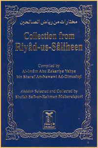 Collection from Riyad-us-Saliheen (Pocketsize)