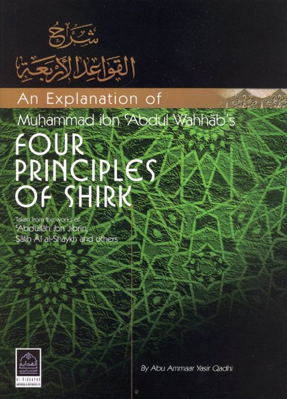 An Explanation of Four Principles of Shirk